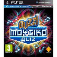 Buzz!: Το Aπόλυτο Mουσικό Quiz
