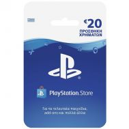 Sony PlayStation Network Card 20€