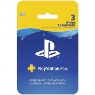 Sony Playstation Plus Συνδρομή 90 Ημερών
