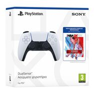 Sony DualSense Wireless Controller White + NBA 2K22 Jumpstart