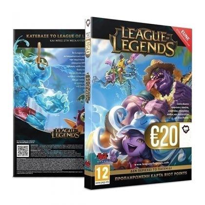 League of Legends 2800 RP Pre-Paid Card €20