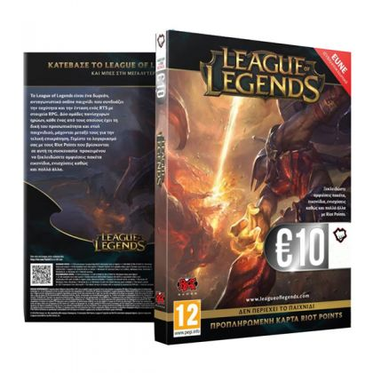 League of Legends 1380 RP Pre-Paid Card €10